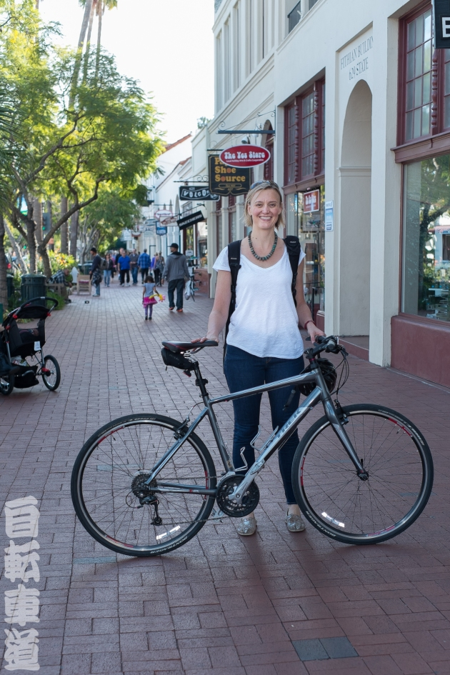 Jenny and her Trek 7.1 Hybrid