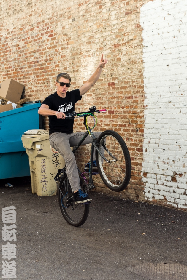 Max and his 80s Parkpre Hammer Mountain Bike - poppin' a wheelie!