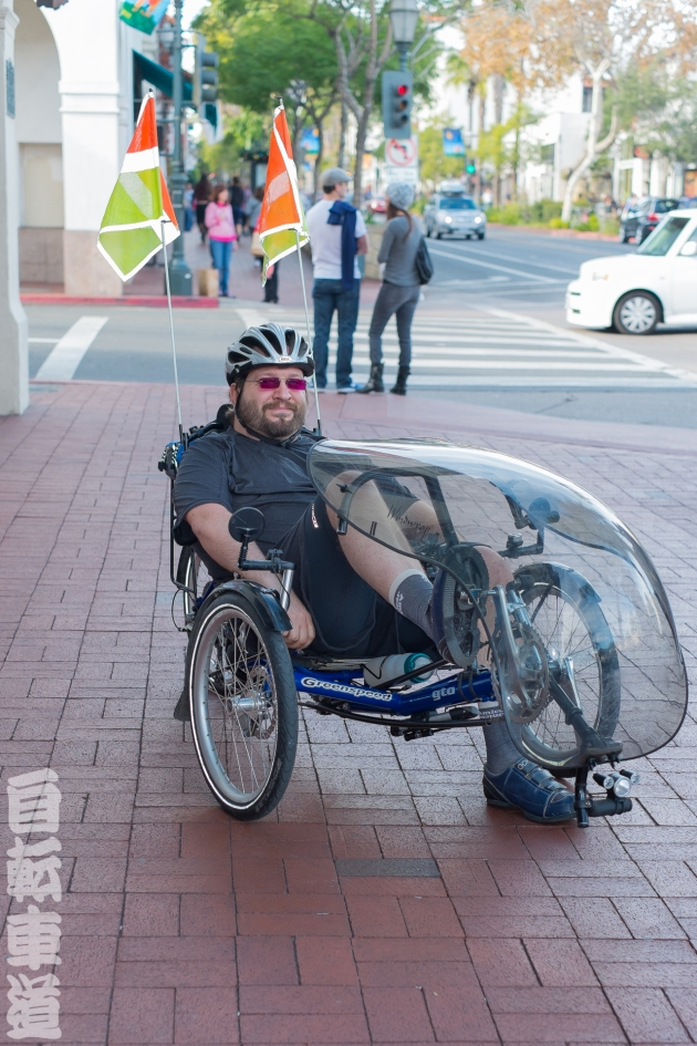 Ian and his Greenspeed GTO Recumbent Tricycle