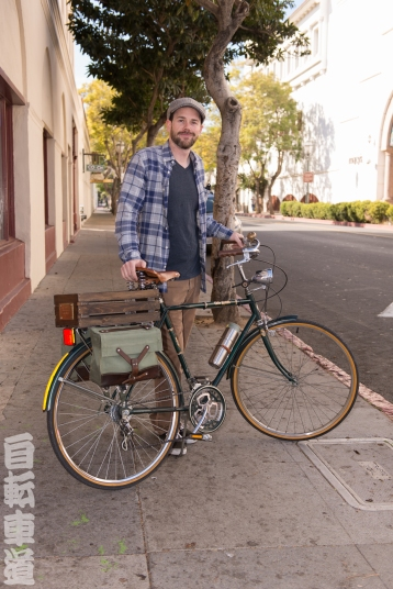 James and his 1970s Free Spirit bicycle.