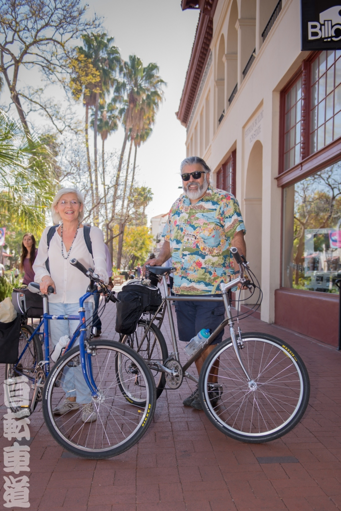 Francisco and Jeanette and their vintage Specialized mountain bikes.