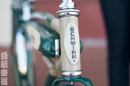 "1961 Schwinn Typhoon 24"" bicycle, head badge detail."