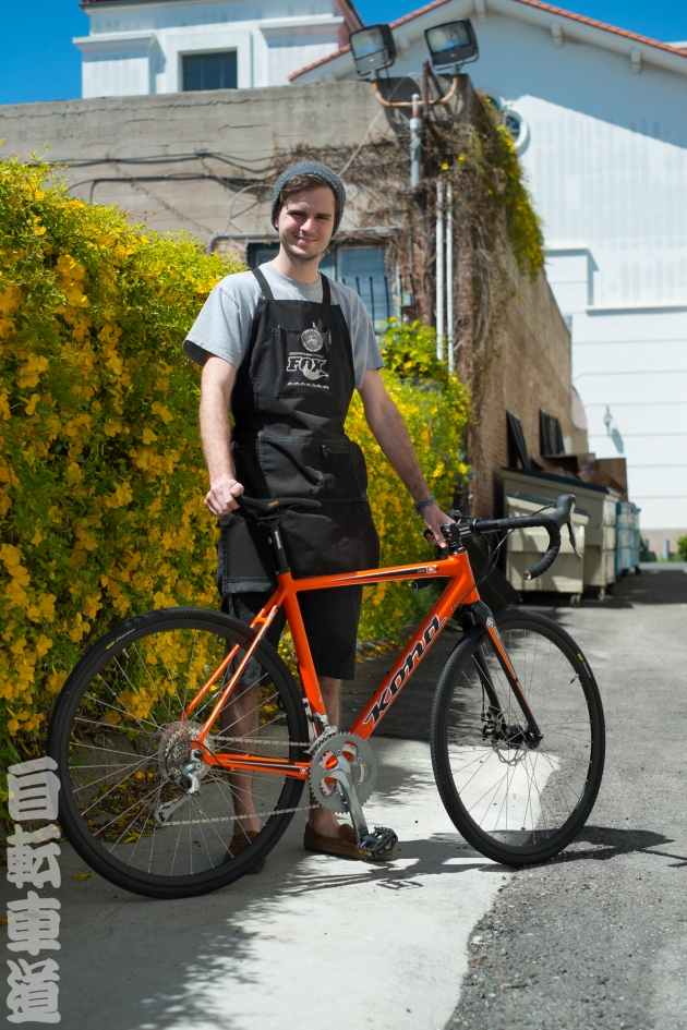 Tyler and a 2014 Kona Jake Cyclocross Bike.